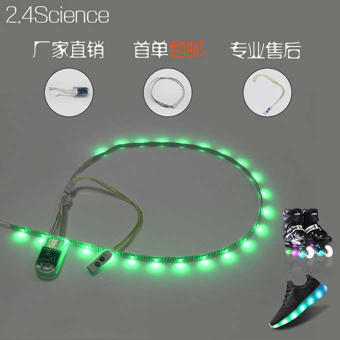 USB Rechargeable LED Light Strips For Shoes / Sport Shoes Decoration